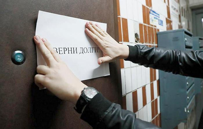 Что делать если угрожают коллекторы с микрозаймов Украина