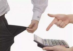 Что будет если не платить онлайн займ в Украине