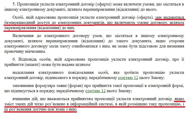 Взял микрозайм и не плачу Украина