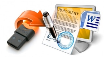 Электронная подпись в микрозаймах Украина